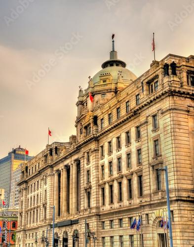Photo  Historic buildings on the Bund riverside of Shanghai