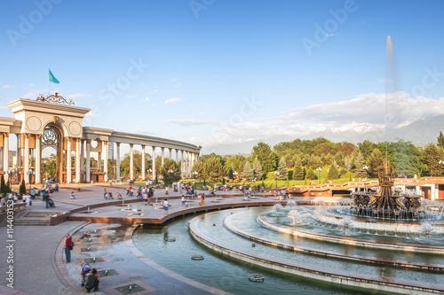 Autocollant pour porte Fontaine Fountain at Almaty, Kazakhstan
