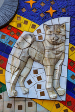 Hachiko Low Relief Sculpture At Shibuya Station In Tokyo