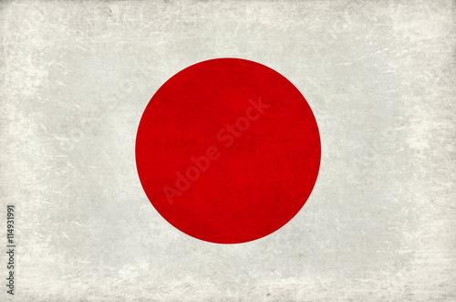 Japan Flag #114931991