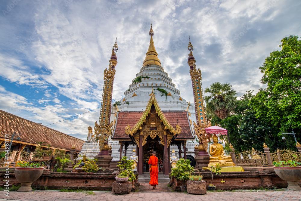 Photo  Amazing Thailand