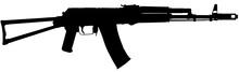 Russisches AK47 Sturmgewehr Mit Pfaden