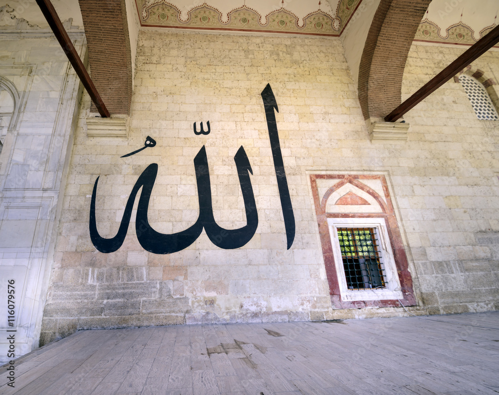 Fotografía Nombre de la caligrafía Allah / Dios | Europosters.es