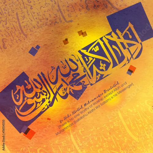 Arabic Dua Wish La Ilaha Illallah Muhammadur Rasulullah Buy This Stock Vector And Explore Similar Vectors At Adobe Stock Adobe Stock