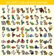 Set of 87 cute cartoon animals