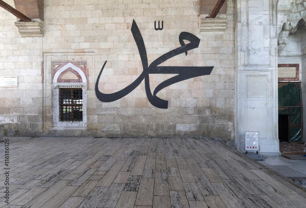 Fotografía Nombre de la caligrafía profeta / Mohammed | Europosters.es