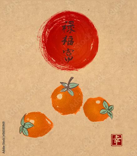 chinskie-napisy-i-pomarancze-na-jasnym-tle