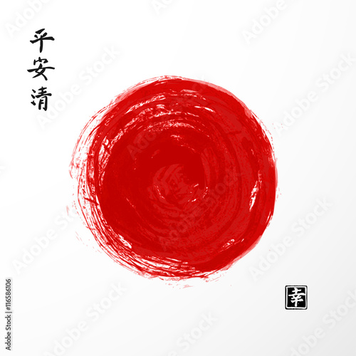 Photo  Red sun circle - traditional symbol of Japan on white background