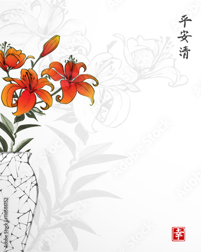 japonska-waza-z-pomaranczowymi-kwiatami