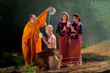 Young Man Prepare Become A Monk