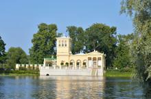 Tsarina Pavilion In Peterhof.