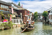 China Traditional Tourist Boat...