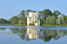 Holguin Pavilion In Peterhof.
