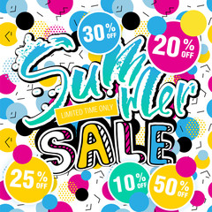 Summer Sale bright banner on colorful background. Sale pop art background. Geometric circle design. Super Sale and special offer. 10% 20% 25% 30% 50% off. Vector illustration.