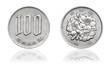 Leinwanddruck Bild - Coin 100 yen. Japan