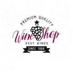 Fototapeta Wino Wine Shop vintage retro logo template