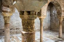 Detail Of  Arabic Baths (El Ba...