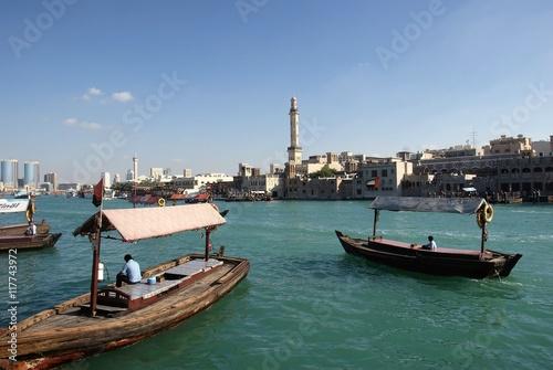 Photo  Dubai Creek