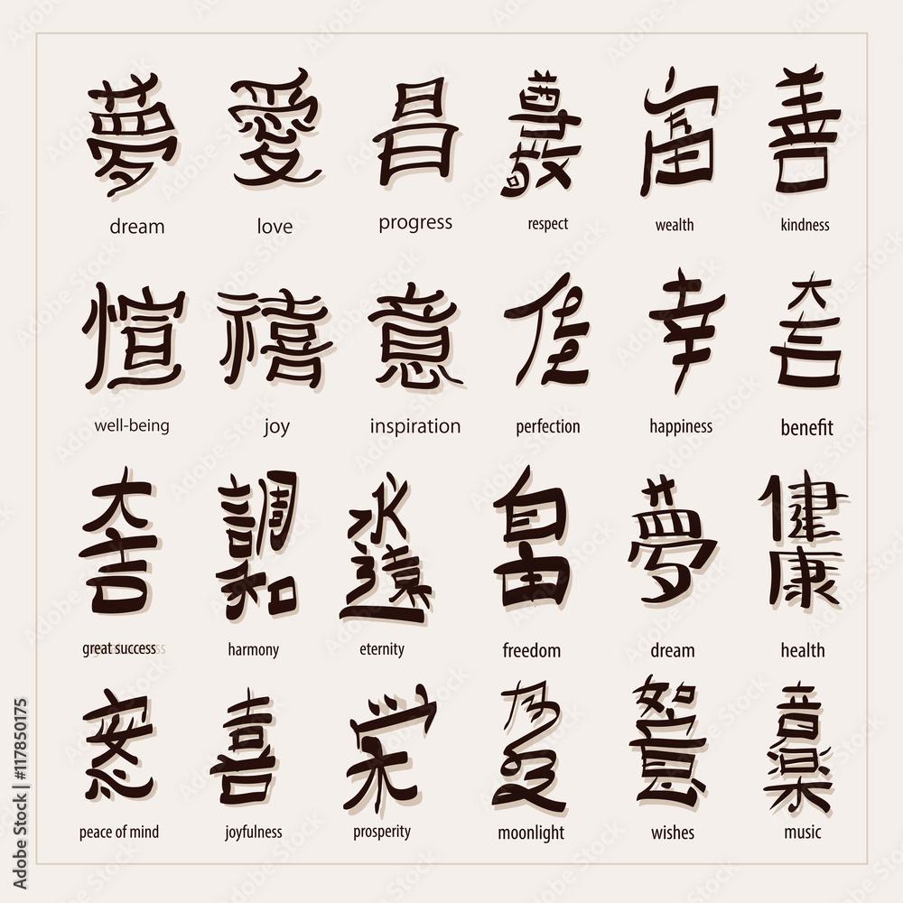 Fototapeta vector set :kanji with translation