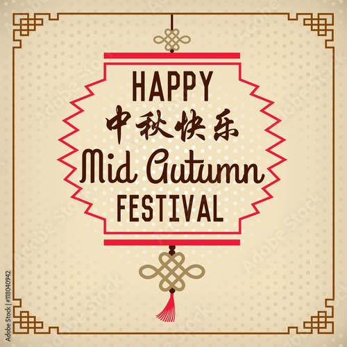 Happy mid autumn festival greeting chinese translation mid autumn happy mid autumn festival greeting chinese translation mid autumn festival m4hsunfo