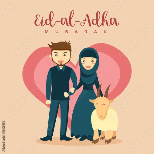 Muslim couple eid al adha greeting card love qurban buy this muslim couple eid al adha greeting card love qurban m4hsunfo