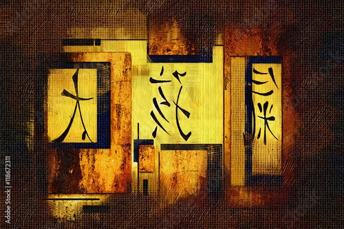 Photo  feng shui art chinese style illustration