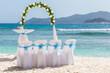 site aménagé et fleuri pour célébration d'un mariage aux Seychelles