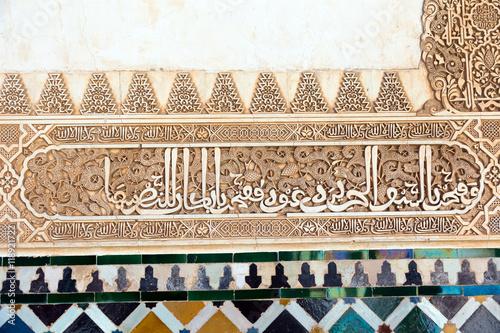 Poster Maroc Details of the Myrtles (Patio de los Arrayanes) at Alhambra