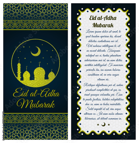 Eid Al Adha Vintage Ic Style Flyer Design Template With Creative Art Elements And Ornament Page Layouts Blue Yellow Colors Artistic