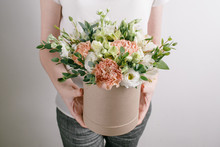 Work Florist, Bouquet In A Rou...