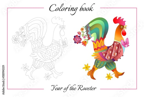Coloring Book With Fairy Rooster Chinese Symbol Of 2017 Year