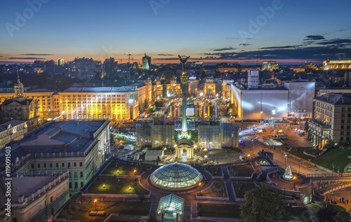 Printed kitchen splashbacks Kiev View of Independence Square (Maidan Nezalezhnosti) in Kiev, Ukraine