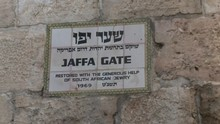 Sign Of Jaffa Gate In Jerusalem