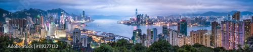 Hong Kong Skyline Panorama bei Nacht Wallpaper Mural