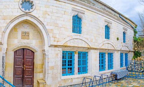 Zdjęcie XXL Synagoga w Safed