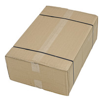 Sealed Parcel Box On White