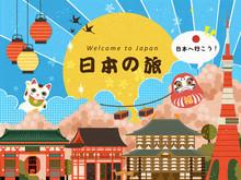 Lovely Japan Travel Poster