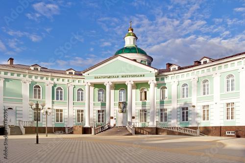 Photo Belgorod. Building of Metropolis