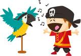 Chanson de pirate