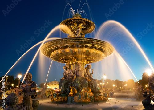 Poster de jardin Fontaine Fountain des Mers