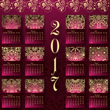 Luxury Colorful 2017 Year Calendar Template. English, Sunday Start.