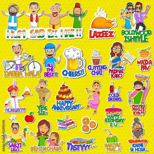 Poster de jardin Route Indian people Emoji for different expression and feeling