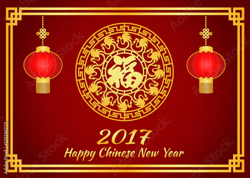 happy chinese new year card is chinese word mean happiness in circle paper cut and chicken