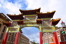 Famous Chinatown Gate In Liverpool