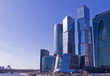 Modern office buildings in Moscow