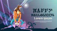 Werewolf Monster Happy Halloween Party Invitation Card