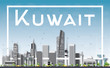 Kuwait City Skyline with Gray Buildings, Blue Sky and White Frame