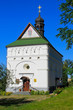Church of Saints Petr and Pavel in Chigirin, Ukraine