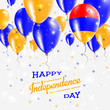 Armenia Vector Patriotic Poster. Independence Day Placard with Bright Colorful Balloons of Country National Colors. Armenia Independence Day Celebration.