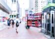Blur Street background